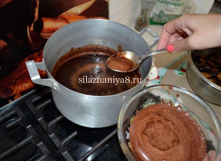 Варенье из слив с какао на зиму без косточек