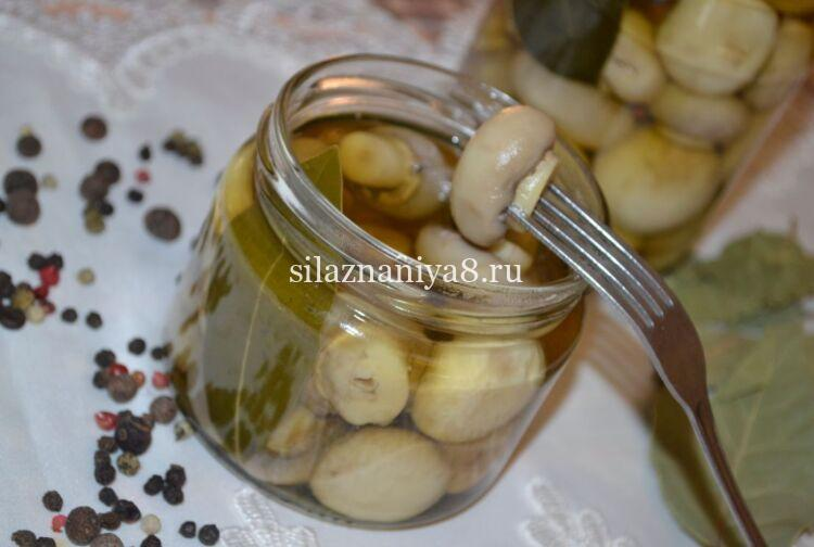 Маринованные шампиньоны простой рецепт быстрого приготовления