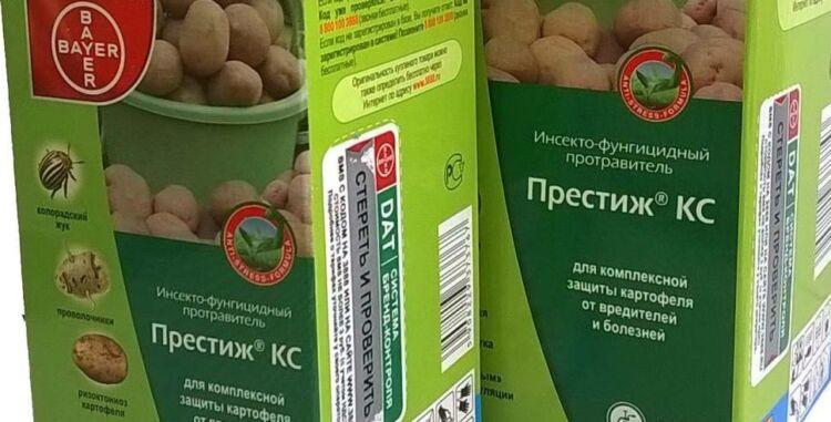 престиж для обработки картофеля