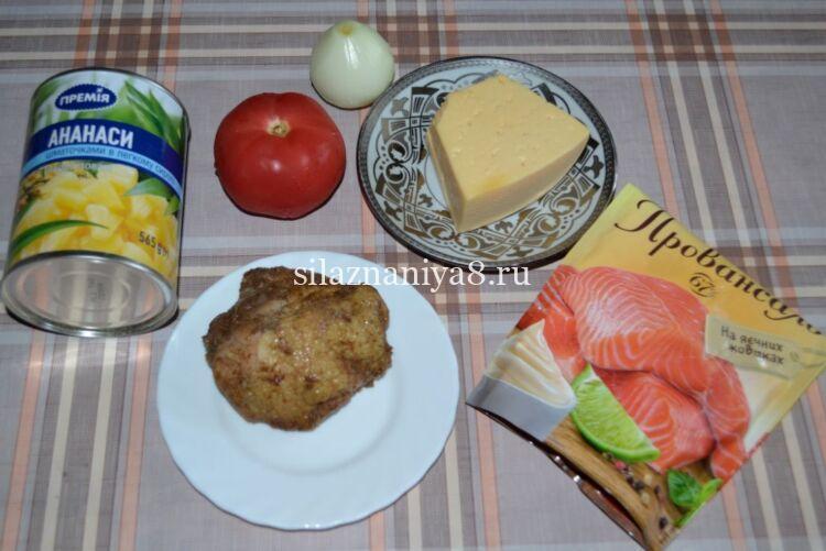 салат с копченой курицей и помидорами