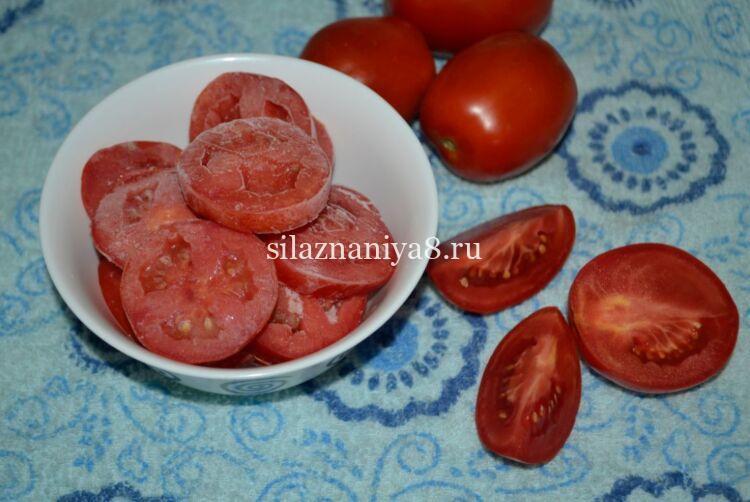 как заморозить помидоры для пиццы и салата
