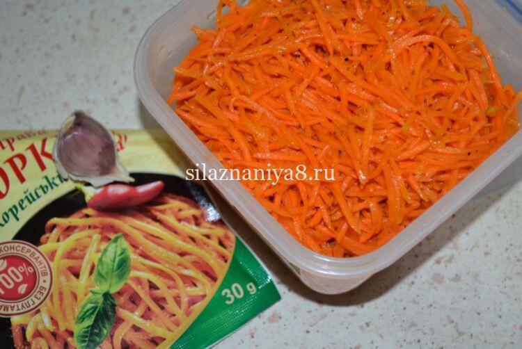 Морковь по корейски в домашних условиях с приправой для корейской моркови