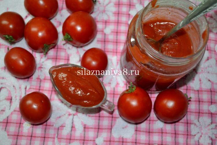 томатный соус из помидор на зиму