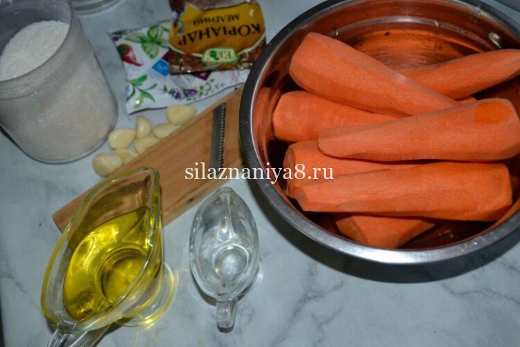 морковь по корейски на 1 килограмм моркови