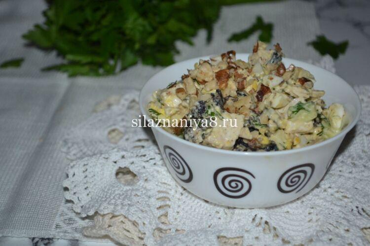 Очень вкусный салат из отварной куриной грудки и свежим огурцом с черносливом
