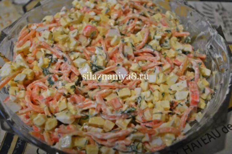 крабовый салат Валерия с корейской морковкой