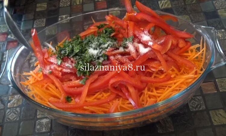 салат с морковьюкорейской и болгарским перцем