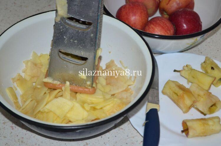 яблоки кусочками пластинками