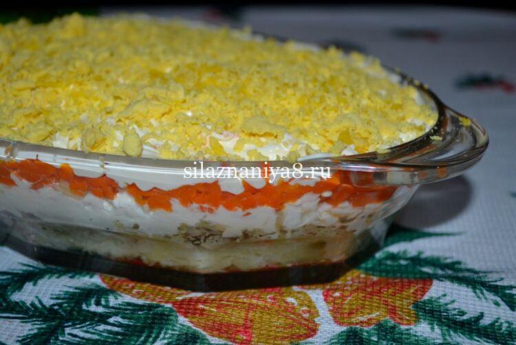 Рецепт салата мимоза с яблоком и сыром