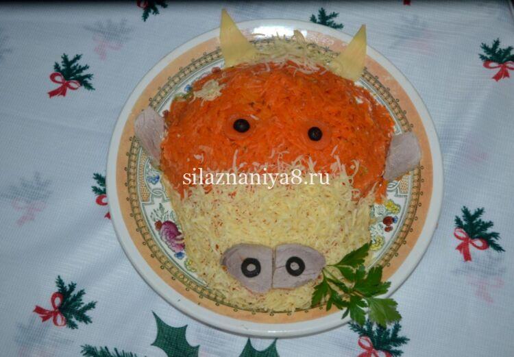 салат Бычок слоями с отварной свининой