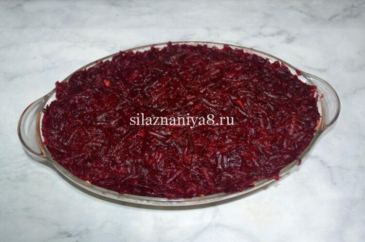 салат селедка под шубой слоями
