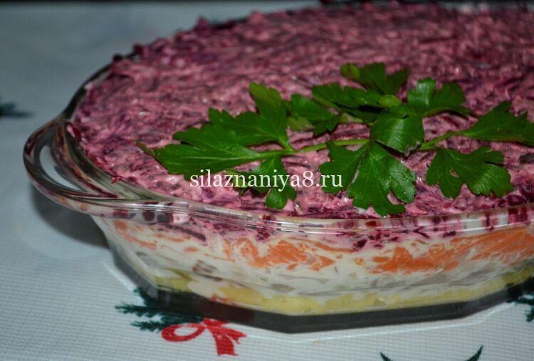 Салат селедка под шубой