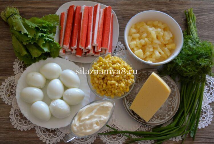 как приготовить легкий салат из крабовых палочек со сметаной