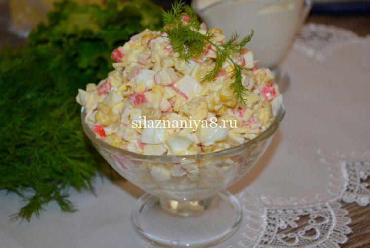 салат на новый год с крабовыми палочками без майонеза