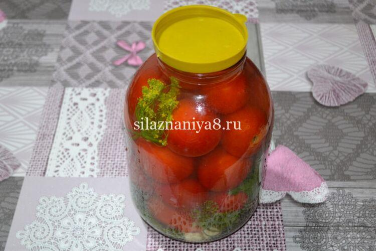 Красные соленые помидоры в банках с хреном холодным способом