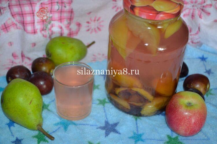 компот из слив груш и яблок на зиму в 1.5 литровой банке